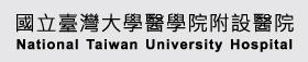 國立台灣大學醫學院附設醫院